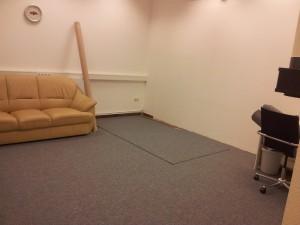 Die Lounge